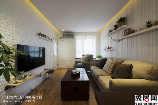 Best Lights For Small Rooms